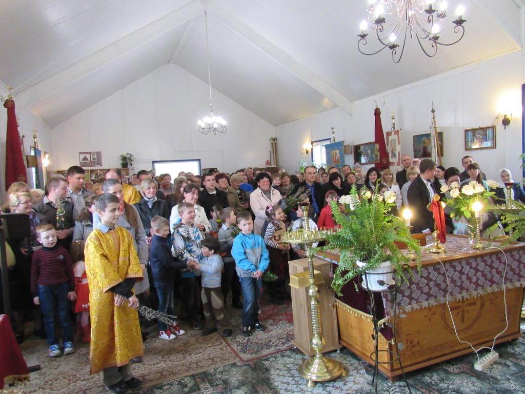 Вербна неділя: вхід Ісуса Христа у Єрусалим