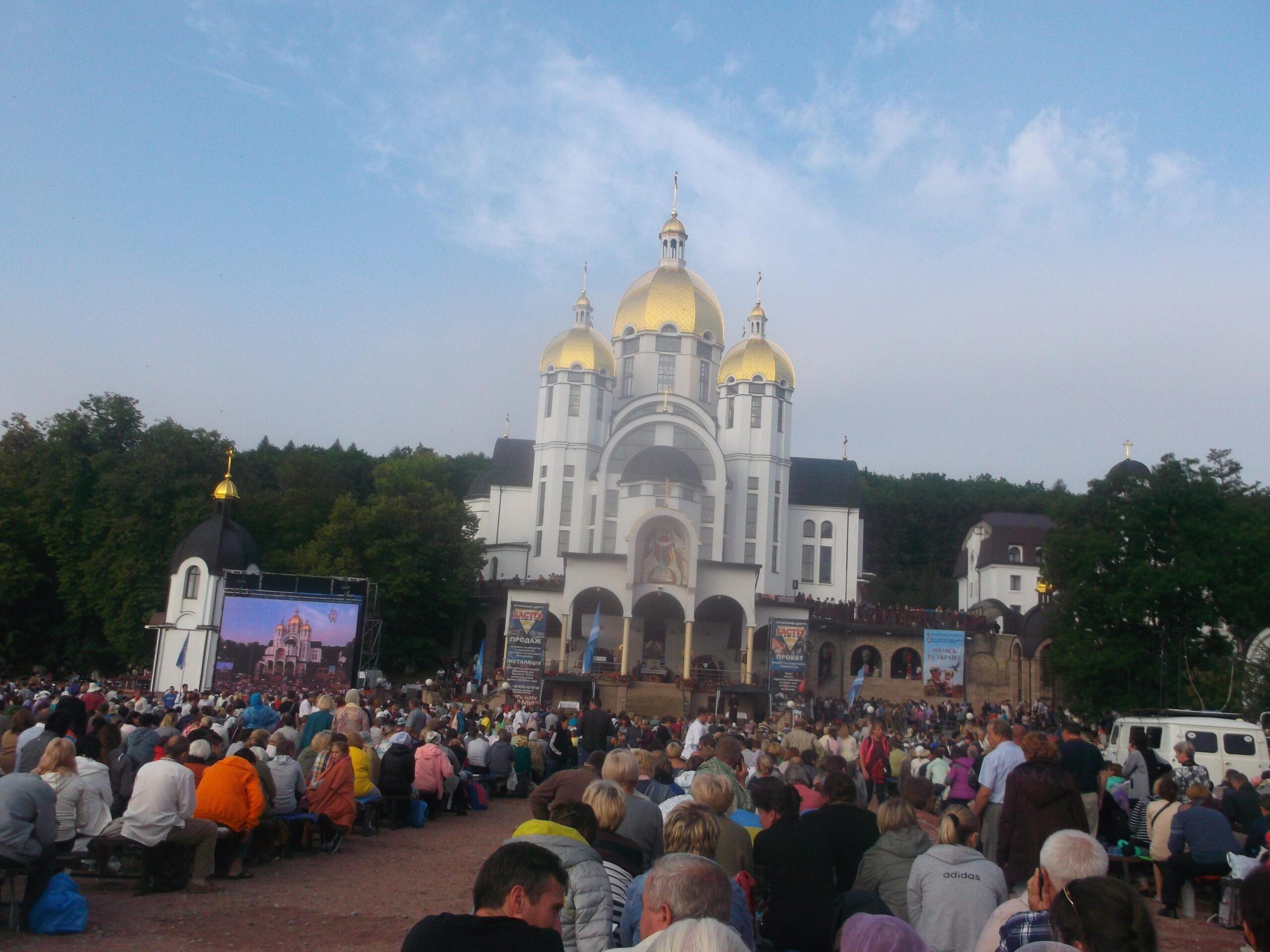 Відбулася Всенаціональна проща до Марійського духовного центру в селі Зарваниця на Тернопільщині