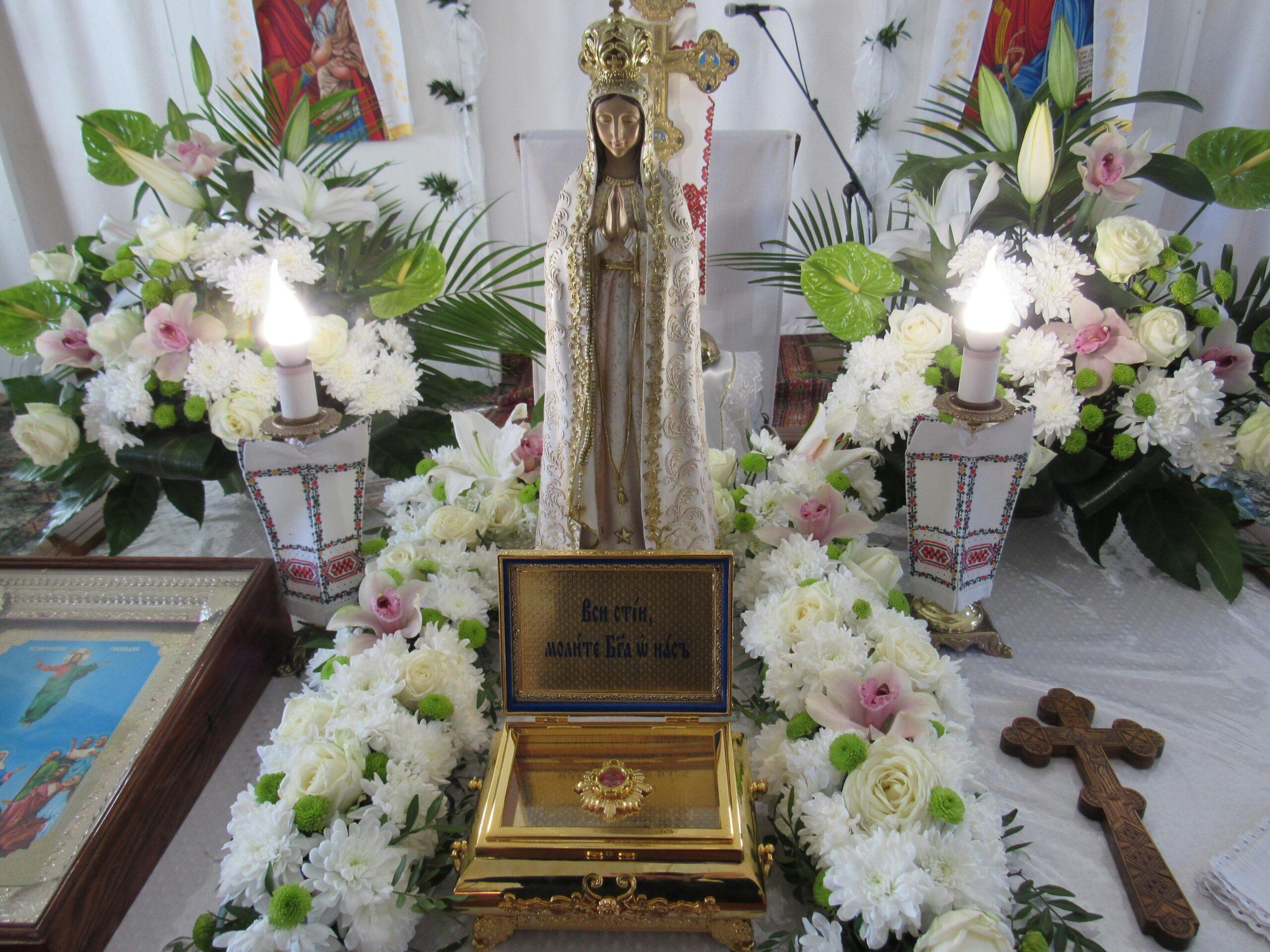 Мощі святих дітей з Фатіми перебувають на парафії св. Василія Великого (Рясне1)