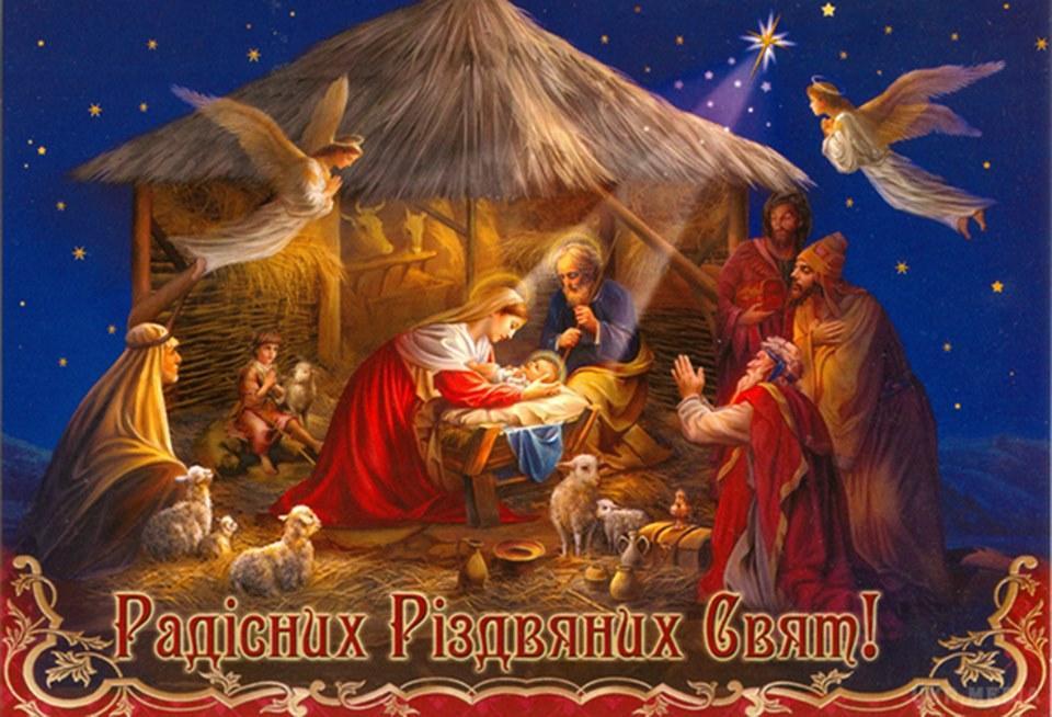 Різдвяне привітання для парафіян і прихожан храму св. Василія Великого і бл. Олексія Зарицького