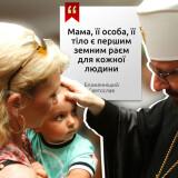 бл Святослав