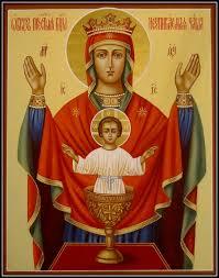 Травень - молимося Молебень до Богородиці